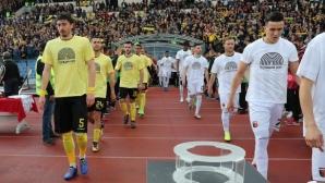 Триумф на пловдивския футбол
