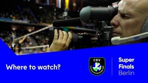 Суперфиналите в Шампионската лига с телевизионно излъчване в 75 страни