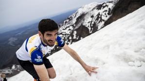 Силно българско представяне на старта на Световните серии по скайрънинг