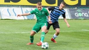 """Лудогорец U18 спечели Купата на БФС, """"орлите"""" ще играят в Шампионската лига"""