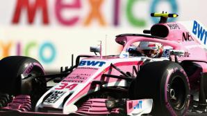 Мексико може да отпадне от календара догодина