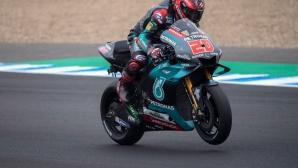 """Куартараро най-бърз в първата тренировка от MotoGP на """"Льо Ман"""""""