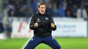 След като остана във Втора Бундеслига, Хамбургер остана и без треньор