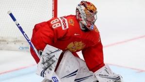 Василевски ще бъде титуляр за Русия срещу Латвия