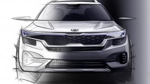 KIA пусна първи скици на изцяло нов SUV модел