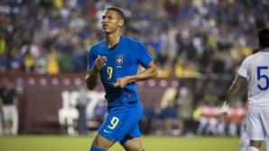 Радостта, когато научиш, че ще играеш за Бразилия (видео)