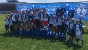 """Над 120 деца се включиха в турнира """"100 години Черноморец"""""""