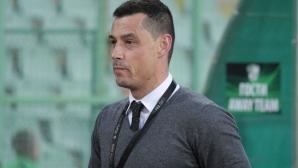 Томаш за ЦСКА-София: Играха като отбор от долната част на таблицата