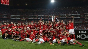 Бенфика спечели титлата в Португалия за 37-ми път
