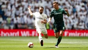 Реал Мадрид стигна дъното си, а Зидан не пропусна да унижи Бейл за последно (видео)