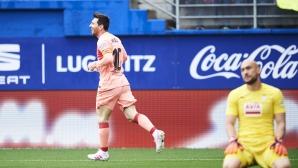 Ейбар - Барселона 2:2 на полувремето, Меси се развихри