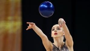 Боряна Калейн грабна второ отличие за България от Европейското по художествена гимнастика