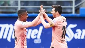 Лео изравни головия рекорд в испанския футбол