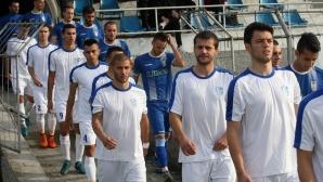 Спартак (Плевен) се завърна в професионалния футбол