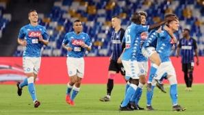 Безобразен Интер отнесе четири гола в Неапол, мястото в Топ 4 не е сигурно