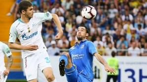 Ивелин Попов донесе победата на Ростов срещу шампиона Зенит