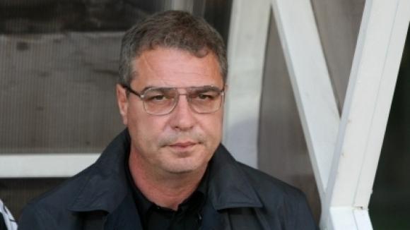Сашо Станков напусна