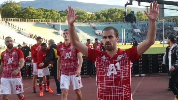 ЦСКА-София избяга от ФКСБ и Рейнджърс - ето по-голямата част от съперниците...