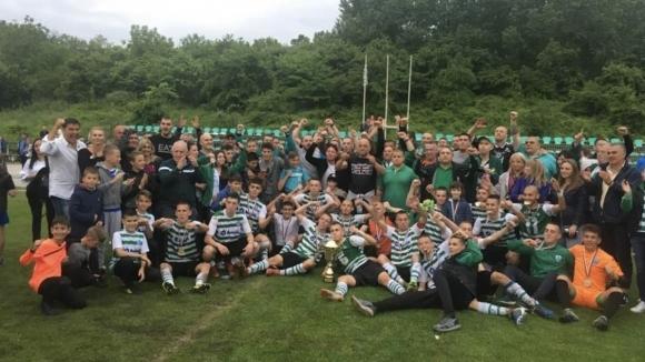 Исторически триумф за школата на Черно море! 19-годишните са шампиони на...