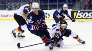 САЩ отнесе Германия с 3:1 на Световното по хокей на лед и излезе начело в група А