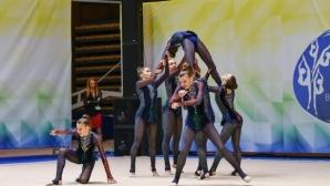 България завърши на четвърто място при девойките на СП по естетическа гимнастика