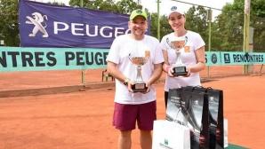Гергана Недина и Цоло Цолов са шампионите тенис турнир Peugeot