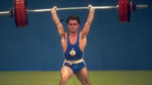 Върхът на българския спорт – след СССР, ГДР и САЩ бяхме ние