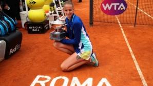 """Шампионката в Рим: Тази титла не ме прави фаворитка за """"Ролан Гарос"""""""