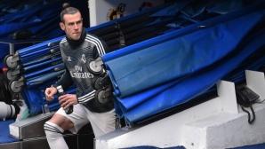 Невъзможно е Бейл да остане в Реал Мадрид, смята бивш президент на клуба