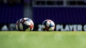 11 футболисти в Грузия арестувани за уреждане на мачове