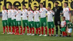Младежкият национален отбор подкрепи благородна инициатива