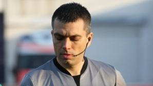 Обявиха съдийските наряди за последния кръг - ето кои рефери ще свирят на Лудогорец и ЦСКА-София