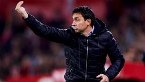 Гаритано е новият треньор на Алавес