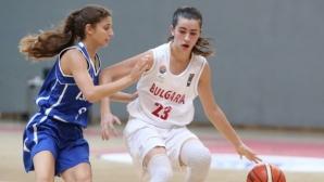 16 момичета започват подготовка за Европейското до 18 години