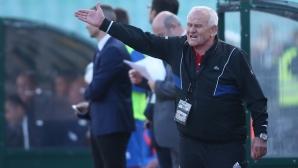 Феновете на Левски атакуваха Люпко с обиди (видео)