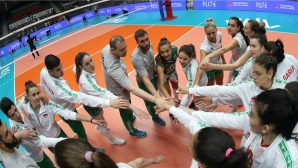 България - Япония 1:1! Следете мача ТУК!!!