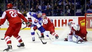 Словакия и Латвия завършиха световното първенство с победи