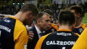 Никола Гърбич пое шампиона на Полша (видео)