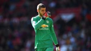 Де Хеа отказа и последното предложение на Юнайтед за нов договор, ПСЖ готви оферта