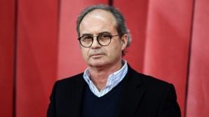 Милан ще има нов спортен директор
