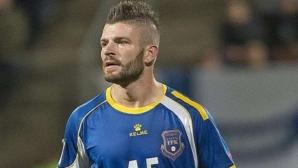 Футболист на Лацио отпадна от състава на Косово за мачовете с Черна гора и България