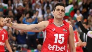 България без Тодор Алексиев в Лигата на нациите (видео)