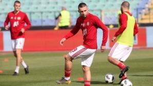 От ЦСКА-София: Турицов ще тренира след месец