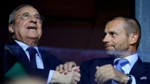 Реал Мадрид спечели битка с Европейската комисия