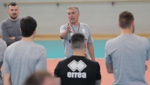 Това са волейболистите, които отпаднаха от състава на България за Лигата на нациите