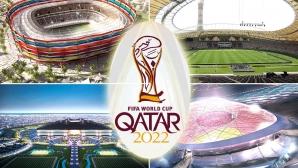 ФИФА се отказа от идеята за 48 отбора на Мондиал 2022 в Катар