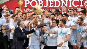 Риека триумфира с Купата на Хърватия за пети път в историята