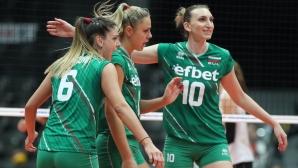 САЩ – България! Шампионът излиза срещу дебютанта в Русе