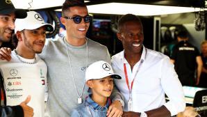 Кристиано Роналдо посети бокса на Мерцедес в Монако (видео)