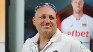 Иво Георгиев: Моци аз ще го надбягам, толкова безсилен Левски не съм виждал